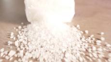 Vše o soli. Kolik jí škodí a kde se skrývá